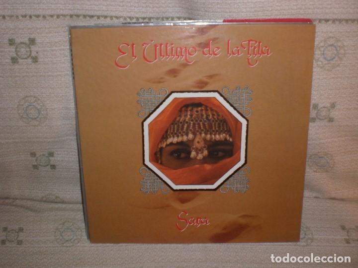 EL ULTIMO DE LA FILA.- MAXI SARA.- EXCELENTE ESTADO (Música - Discos de Vinilo - Maxi Singles - Grupos Españoles de los 70 y 80)