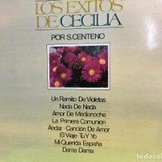 Discos de vinilo: DISCO LP CECILIA, LOS EXITOS DE CECILIA, POR S.CENTENO.. Lote 184126875