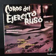 Discos de vinilo: DISCO SINGLE COROS EL EJERCITO RUSO VOLUMEN 2, HISPAVOX. Lote 184164692