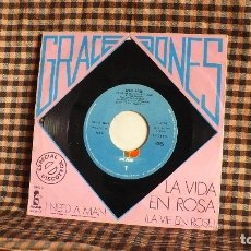 Discos de vinilo: GRACE JONES ?– LA VIDA EN ROSA / I NEED A MAN,SLAND RECORDS ?– 11.459-A , 1978.. Lote 184164798