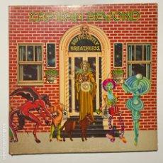 Discos de vinil: DISCO LP VINILO GATEFOLD CAPTAIN BEYOND – SUFFICIENTLY BREATHLESS EDICION ORIGINAL USA DE 1973. Lote 184167310