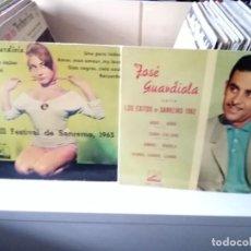 Discos de vinilo: LOTE JOSÉ GUARDIOLA. Lote 184169068