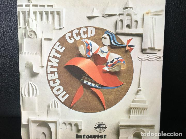 DISCO SINGLE MELODIAS RUSAS, DOS VINILOS, URSS, CCCP. INTOURIST (Música - Discos - Singles Vinilo - Étnicas y Músicas del Mundo)