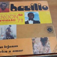 Discos de vinilo: DISCO VINILO SINGLE BASILIO. Lote 184175041
