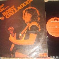 Discos de vinilo: LO MEJOR DE... RORY GALLAGUER - (POLYDOR- 1975)OG ESPAÑA SEGUNDA MANO LEA DESCRIPCION. Lote 184187430