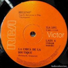 Discos de vinilo: SENCILLO ARGENTINO DE HELENO AÑO 1971. Lote 57265836