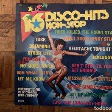 Discos de vinilo: INTERNATIONAL DISCO BAND AND SINGERS – 16 DISCO-HITS NON-STOP SELLO: MUSIDISC – SF 013 SERIE: 16 . Lote 184269588