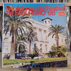 Discos de vinil: FESTIVAL SAN REMO 66 LP OR 60,S. Lote 184271027
