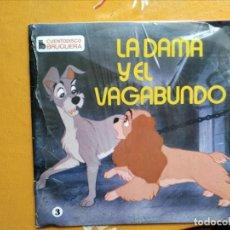 Discos de vinilo: CUENTODISCO BRUGUERA LA DAMA Y EL VAGABUNDO NUEVO A ESTRENAR PRECINTADO!!!. Lote 184271863