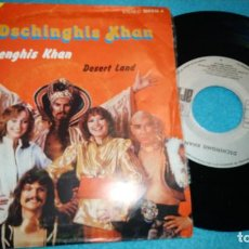 Discos de vinilo: DSCHINGHIS KHAN - GENGHIS KHAN + DESERT LAND. Lote 184331900