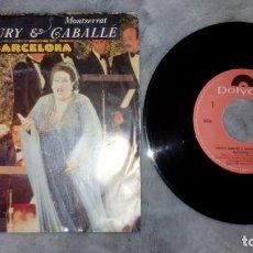 Discos de vinilo: FREDDIE MERCURY,MONTSERRAT CABALLÉ–BARCELONA . Lote 184356571