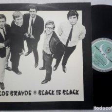 Discos de vinilo: LOS BRAVOS - BLAK IS BLACK - RARO LP AUSTRALIANO 1970 - WORLD RECORDS CLUB. Lote 184368270