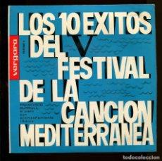 Discos de vinilo: FRANCESC BORRULL. LOS 10 EXITOS DEL FESTIVAL DE LA CANCION MEDITERRANEA. VERGARA 1963. EP NUEVO. Lote 184369016