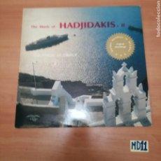 Discos de vinilo: HADJIDAKIS. Lote 184370657