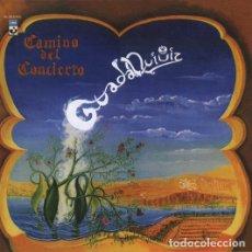 Discos de vinilo: GUADALQUIVIR - CAMINO DEL CONCIERTO - LP VINILO PRIMERA EDICIÓN (EMI-HARVEST 1980) NUEVO. Lote 184376468