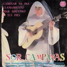 Discos de vinilo: SOR CAMPANAS - CAMINAR DE DIA - EP DE VINILO #. Lote 184377908