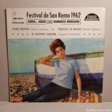 Disques de vinyle: FESTIVAL DE SAN REMO 1962. Lote 184403246