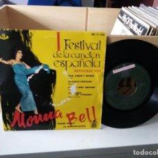 Discos de vinilo: MONNA BELL FESTIVAL DE LA CANCIÓN ESPAÑOLA BENIDORM 1959 . Lote 184417656