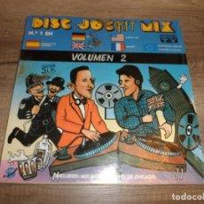Discos de vinilo: DISC-JOCKEY MIX VOLUMEN 2 (PRECINTADO). Lote 184425570