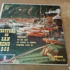 Discos de vinilo: FESTIVAL DE SAN REMO 1959.CANTA ARTURO TESTA. PIOVE. EP VINILO. Lote 184453801