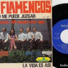 Discos de vinilo: LOS FLAMENCOS - NINGUNO ME PUEDE JUZGAR - EP DE VINILO EN DISCOS SESION #. Lote 184460217
