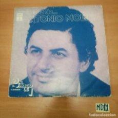 Discos de vinil: LA VOZ DE ANTONIO MOLINA. Lote 184476461