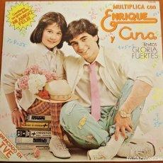 Discos de vinilo: LP MULTIPLICA CON ENRIQUE Y ANA- TEXTOS GLORIA FUERTES- . Lote 184485351