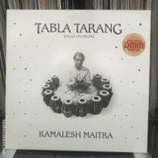 Discos de vinilo: KAMALESH MAITRA TABLA TARANG (RAGAS ON DRUMS) 1986. Lote 184487682
