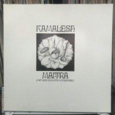Discos de vinilo: KAMALESH MAITRA UND SEIN RAGATALA-ENSEMBLE KAMALESH MAITRA UND SEIN RAGATALA-ENSEMBLE. Lote 184487868