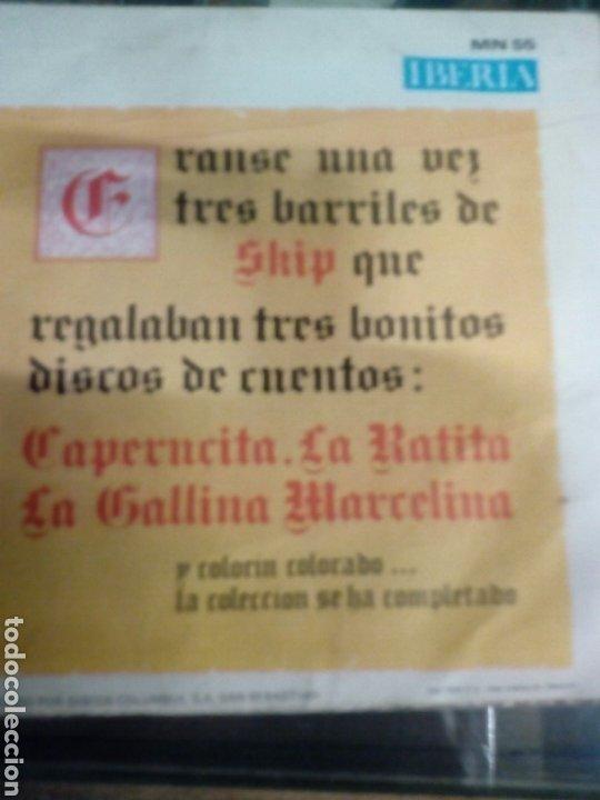 Discos de vinilo: Disco infantil de iberia - la ratita - discos columbia de san sebastian en 1964 - Foto 2 - 184490631