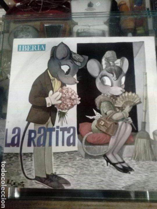 DISCO INFANTIL DE IBERIA - LA RATITA - DISCOS COLUMBIA DE SAN SEBASTIAN EN 1964 (Música - Discos de Vinilo - EPs - Música Infantil)
