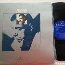 Discos de vinilo: MANOLO CARACOL - ST - LP COLUMBIA 1974 // QUINTERO LEON QUIROGA FLAMENCO. Lote 184534253