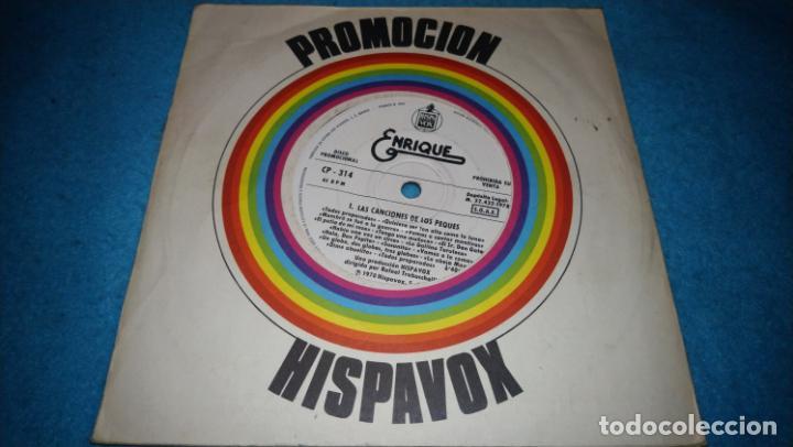 ENRIQUE Y ANA - LAS CANCIONES DE LOS PEQUES (SINGLE PROMO HISPAVOX 1978) (Música - Discos - Singles Vinilo - Música Infantil)