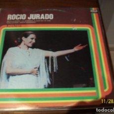 Discos de vinilo: ROCIO JURADO- SEVILLA MORA-LA QUERIDA-A QUE NO TE VAS-NIÑA GITANA. Lote 184595716
