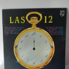 Discos de vinilo: UNICO!!?? LP LAS 12. VARIOS ARTISTAS. STEVE MILLER, ELTON JONHS.MOODY BLUES, KISS, AZUL Y NEGRO,,,,. Lote 184612085