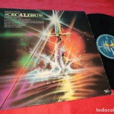 Discos de vinilo: EXCALIBUR BSO OST LP ISLAND SPAIN ESPAÑA. Lote 184643437