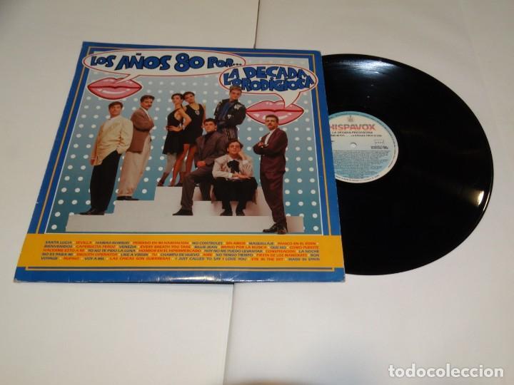 LA DECADA PRODIGIOSA LOS AÑOS 80 LP 1988 (Música - Discos - LP Vinilo - Grupos Españoles de los 70 y 80)