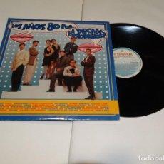 Discos de vinilo: LA DECADA PRODIGIOSA LOS AÑOS 80 LP 1988. Lote 184645457