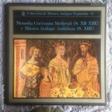 Discos de vinilo: MONODÍA CORTESANA MEDIEVAL MÚSICA ARÁBIGO-ANDALUZA - VINILO 1994. Lote 184685867