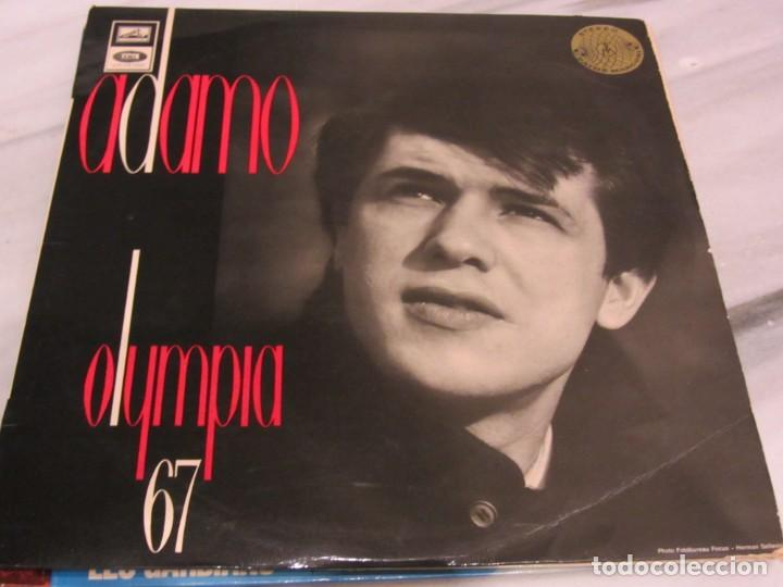 Discos de vinilo: Lote de 5 discos 33 y 33 un tercio. - Foto 7 - 184702748