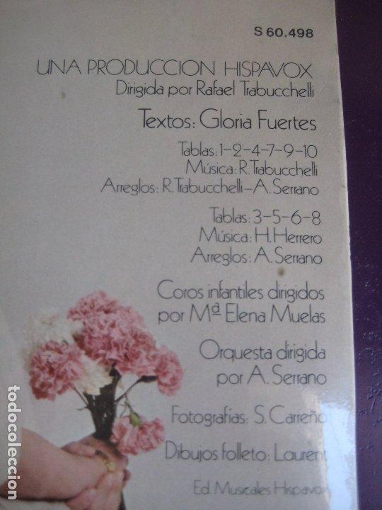 Discos de vinilo: Multiplica Con Enrique Y Ana LP HISPAVOX PRECINTADO 1980 - TVE TELEVISION - GLORIA FUERTES + LIBRETO - Foto 4 - 184716876
