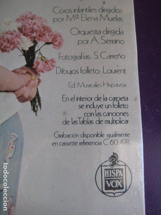 Discos de vinilo: Multiplica Con Enrique Y Ana LP HISPAVOX PRECINTADO 1980 - TVE TELEVISION - GLORIA FUERTES + LIBRETO - Foto 5 - 184716876
