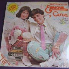 Discos de vinilo: MULTIPLICA CON ENRIQUE Y ANA LP HISPAVOX PRECINTADO 1980 - TVE TELEVISION - GLORIA FUERTES + LIBRETO. Lote 184716876