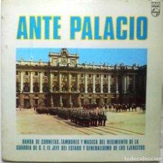 Discos de vinilo: DISCO MÚSICA MILITAR ANTE PALACIO. Lote 184739295
