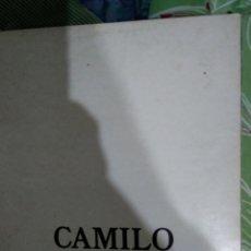 Discos de vinilo: CAMILO SEXTO CAMILO. Lote 184750388
