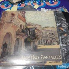 Discos de vinilo: EP FAUSTINO SANTALICES LONXE DA TERRIÑA 1959 VG++ MUY BUEN ESTADO. Lote 184800750