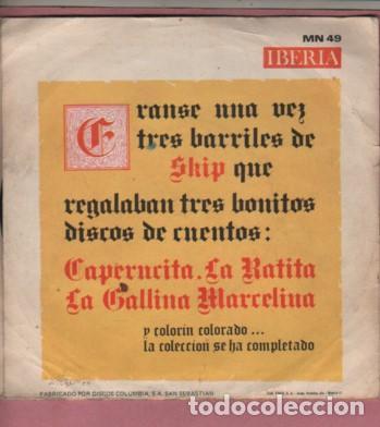 Discos de vinilo: disco de iberia - cuento caperucita roja - columbia sa san sebastian - 1964 - Foto 2 - 184805803