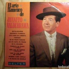 Discos de vinilo: LP VINILO EL ARTE FLAMENCO DE JUANITO VALDERRAMA . Lote 184813605