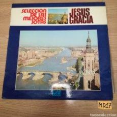 Discos de vinilo: JESÚS GRACIA. Lote 184976753