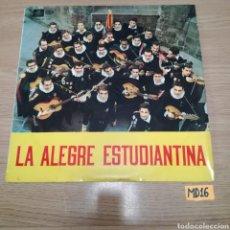 Discos de vinilo: LA ALEGRE ESTUDIANTINA. Lote 184983126
